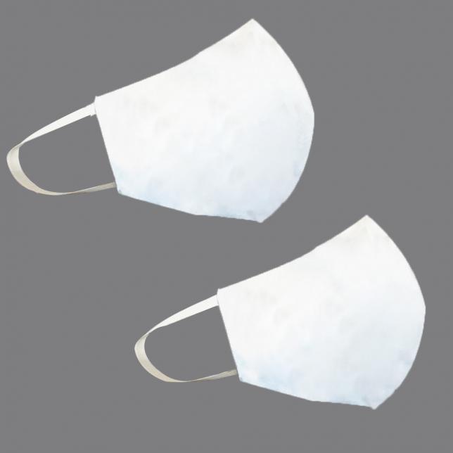 Máscara Tecido Sortido C/2